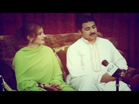 Interview of Nazia Iqbal & Javed Fiza