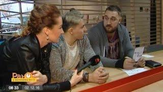 Актеры из сериала «Пацики» прошли тест на ВИЧ