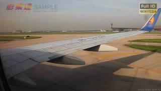 Full HD1080p HD Music Video 台北 北京 兩岸直航 空中直飛 flyer (5)影片素材BC010