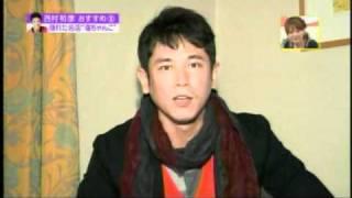 先日、西村和彦さんの紹介で『モモコのOHそれみぃよ』に紹介されました...