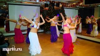 Танец живота (Bellydance) - школа танцев МАРТЭ 2013