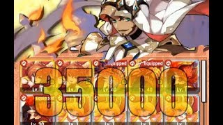 Dragalia Lost Summoning - 35000 DIAMANTIUM $700 WHALE FOR PHOENIX but got Naveed and Cerberus
