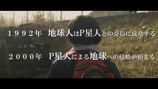 2017年4月29日(土)〜5月5日(金)21時〜 新宿K's cinema にてレイトショー...