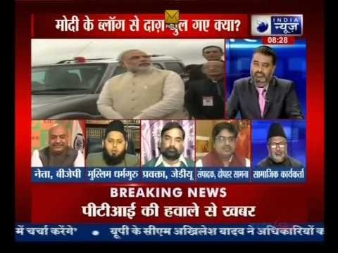 Namo Says in His Blog Post- He Was Shaken to the Core by 2002 Gujarat Riots (India News 27-12-13)