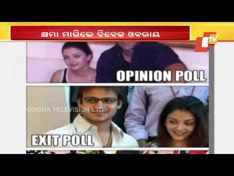 Vivek Oberoi Apologises For Posting Meme on Social Media
