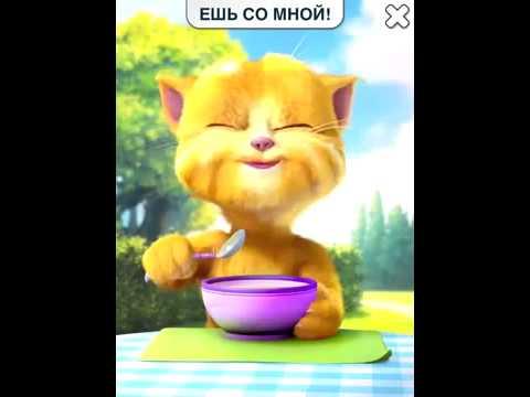 Мультик как кот разговаривает