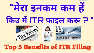 Benefits of Income Tax Return File in India | income tax Return Filing 2018-19