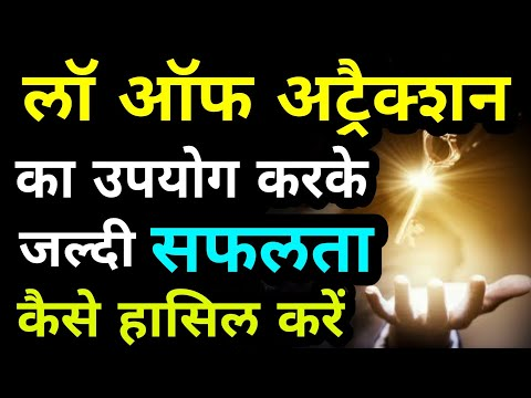 The secret of meditation and mind power | the secret in hindi