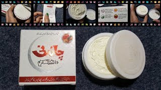 Chandni Whitening Cream Review Uses Ingredients Price Side Effects  Skin Whitening For Face