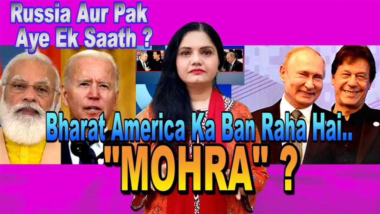 """Bharat America Ka Ban Raha Hai """"MOHRA """" ? Russia Aur Pak Aye Ek Saath ??"""