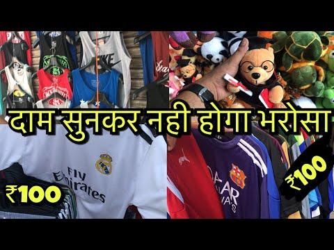 Fashion clothing cheap tshirt sunglasses shorts Sarojini nagar market