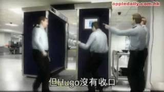 Eminleo 日報 - 掃描器揭陽具小 保安被嘲嬲爆打人 thumbnail