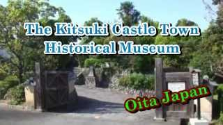 Japan Travel: Historical Museum Tenjin Festival Float Kitsuki City, Oita