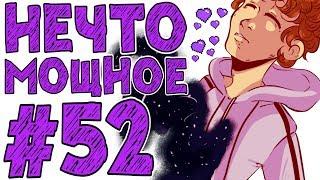 Lp. #Истоки Майнкрафт #52 МАГИЯ ВНУТРИ