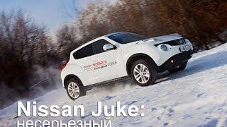 Nissan Juke Тест-драйв.Anton Avtoman.