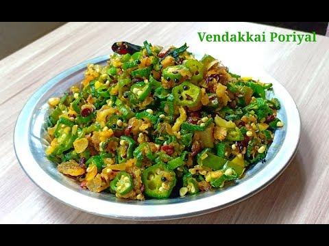 saravana-bhavan-vendakkai-poriyal- -lady's-finger-poriyal- -how-to-make-vendakkai-poriyal