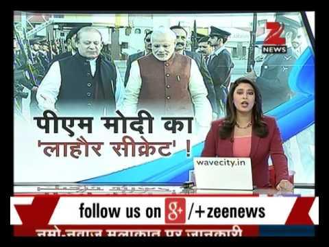 PM Modi visited Pakistan after Nawaz Sharif assured him of the security