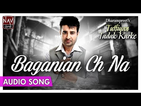 Beganian Ch Naam - Dharampreet Punjabi Songs | Punjabi Sad Audio Song | Priya Audio