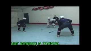 Видеоурок Силовая борьба в хоккее(Видеоурок Силовая борьба в хоккее Более подробную информацию вы можете найти по ссылке http://gladiatorland.ru/video/?SECT..., 2012-06-14T20:17:37.000Z)