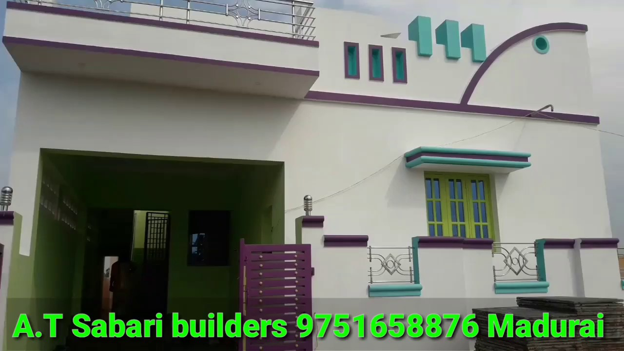 New Model House New Design House New Model House In Madurai New Model House In Tamilnadu