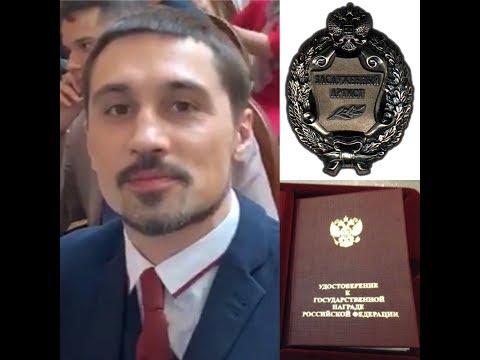 Дима Билан: Влог, ч4 - Церемония награждения ЗАРФ (bilanofficial, IGTV)