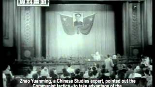 "Download Video ""Communist China Must Leave The Stage"" MP3 3GP MP4"