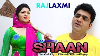 SHAAN शान Full film || Uttar Kumar || Dinesh Chaudhary || Sonal Khatri