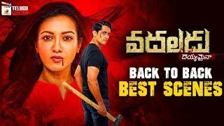 Siddharth Vadaladu 2020 Latest Telugu Movie 4K | Catherine Tresa | Back To Back Best Scenes