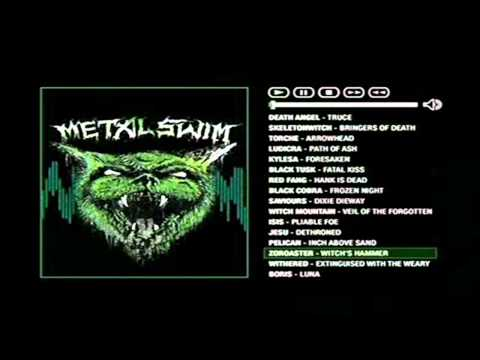 [adult swim] Metal Swim