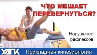 Мастеркласс от проф. Васильевой. ПРОСТО и Понятно
