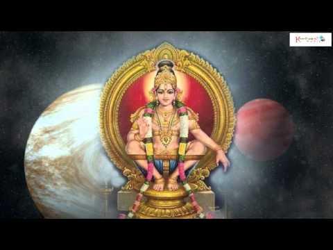 Sarigama Padani Swara Laharulalo - Hariharatanaya -(అయ్యప్ప స్వామి భక్తి పాటలు )