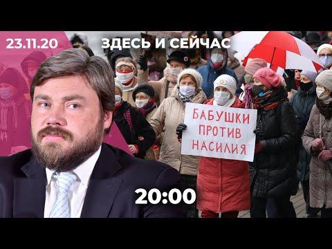 Марш пенсионеров в