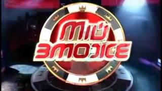 """Игра """"мой сможет"""" 26.02.2012"""