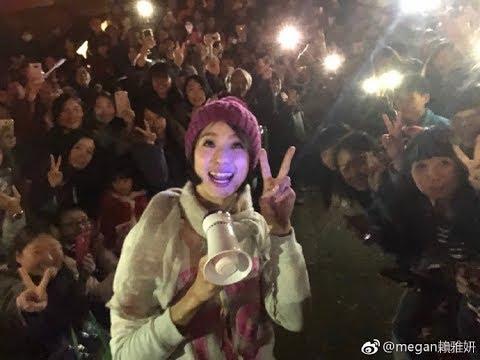 《瘋狂偶像劇》賴雅妍 - 舞台劇全記錄 「下集」