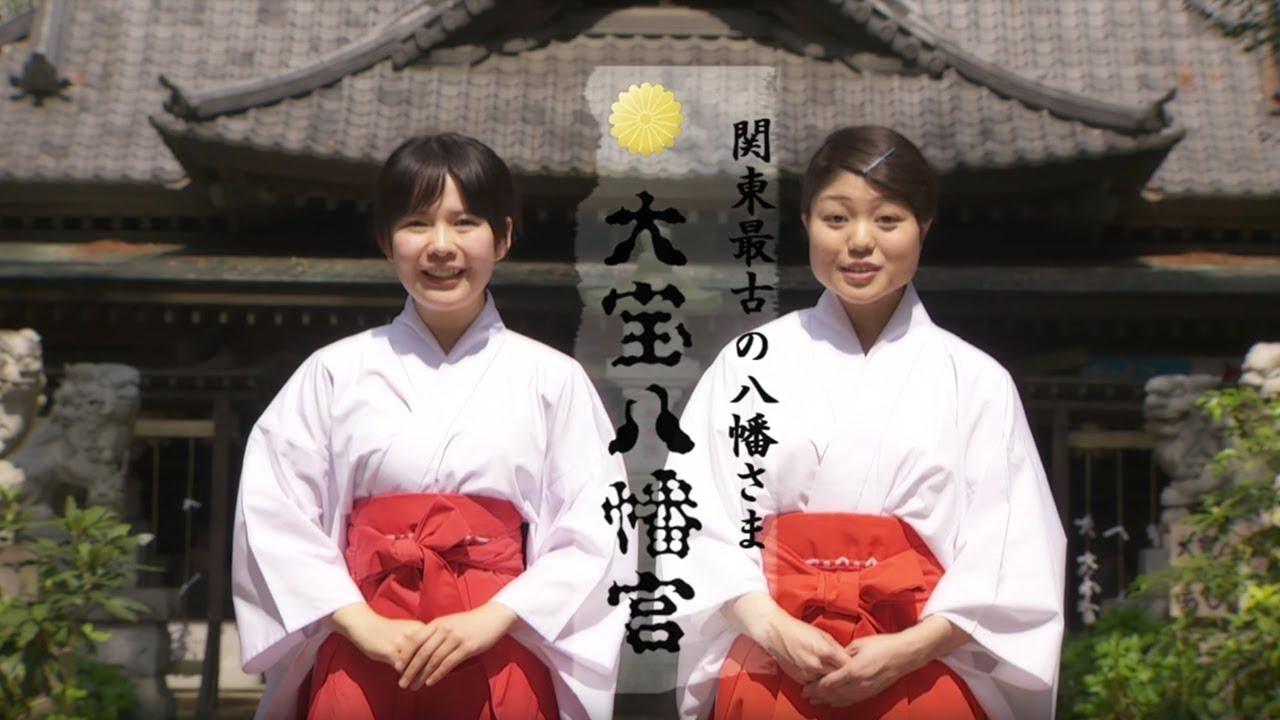 [2016-05-12]<br >大宝八幡宮 巫女編