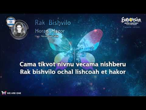 "Moran Mazor - ""Rak Bishvilo"" (Israel) - Karaoke version"
