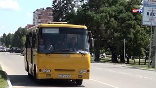 дополнительные рейсы общественного транспорта на День города