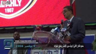 مصر العربية | محمود طاهر: الأهلي لا يعرف سوى الانتصار وتحقيق البطولات