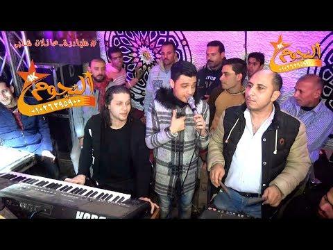 أحمد عامر وعبسلام الجديد 2018 HD # مليارية اولاد شلبى # أولاد صقر # شركة النجوم