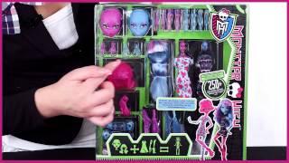 Monster High  Набор Создай своего монстра Y0417
