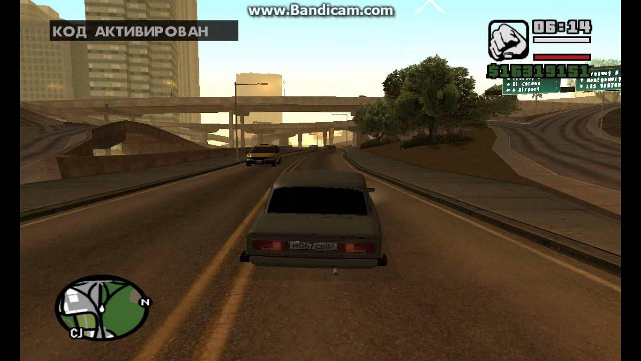 Карты на GTA San Andreas