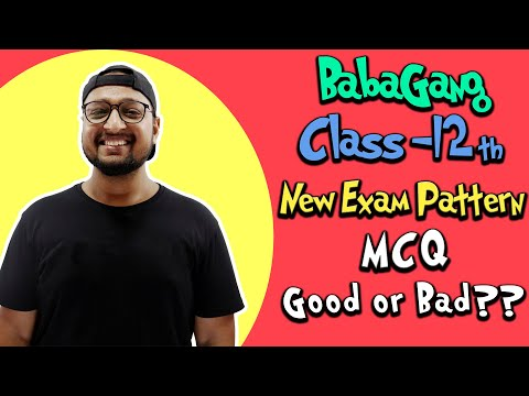 #1 Class 12 | Physics |New Paper Pattern|Objective Questions | Physics Baba