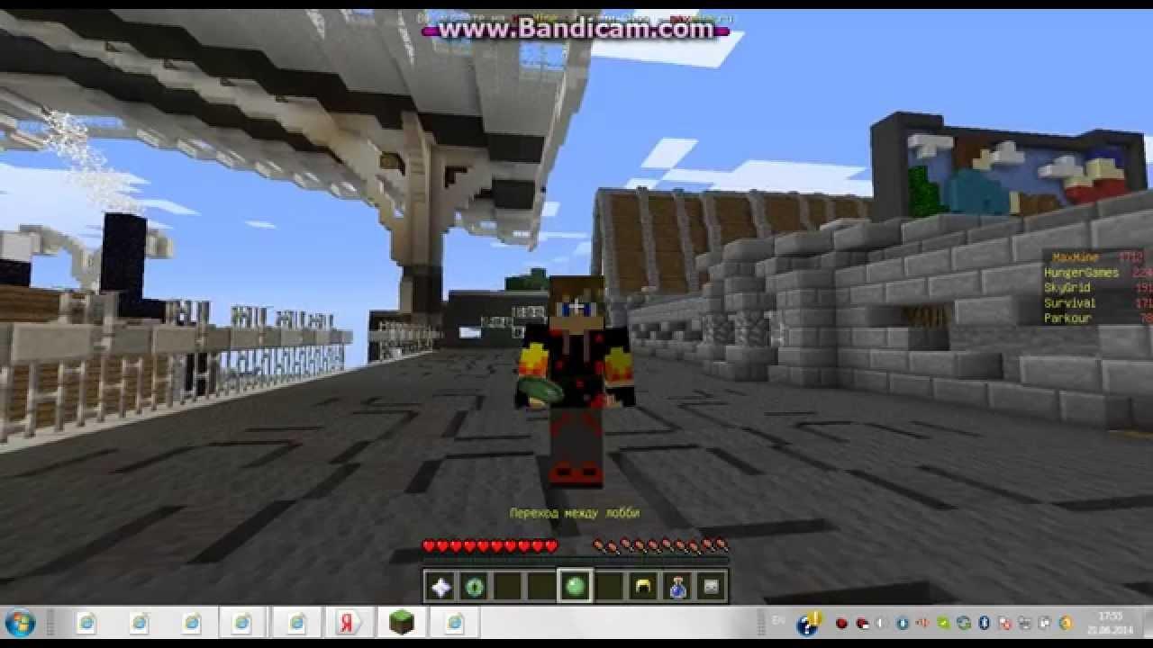 Скачать minecraft 1.5.2 Пиратку