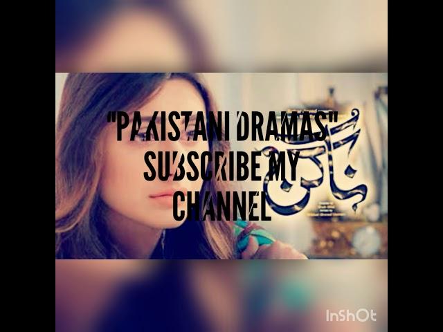 Pakistani nagin episode 176    Pakistani nagin episode 175    nagin 175   geo kahani    Pakistani