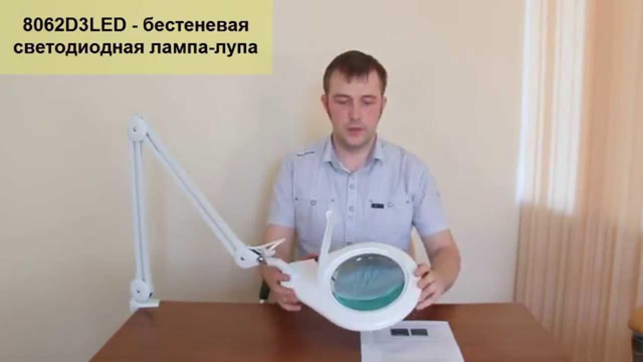 Большой выбор качественных настольных ламп в интернет-магазине свет для дома. Купить декоративные настольные лампы с доставкой по украине.