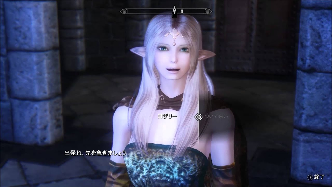 Skyrim  Custom Voice Follower_Rosalie