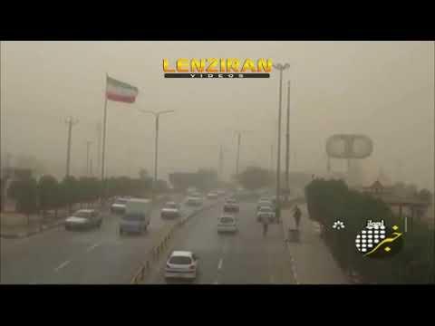 Bad Weather closed schools  in Iran   :Forecast predict 10 degree colder !