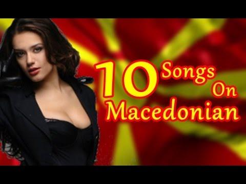 Top 10 Songs On Macedonian