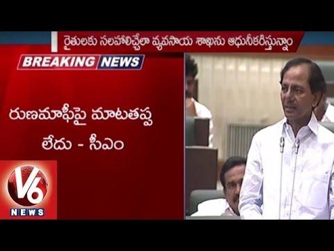 CM KCR Speech on Farmer Suicides | Telangana Assembly Sessions | Part 3 | V6 News