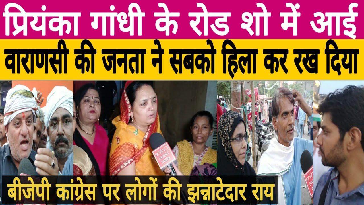 http://bit.ly/2EdcnDTदेख लो भक्तो ऐसा रोड सो तो मोदी जी का भी नही हुआ होगा।